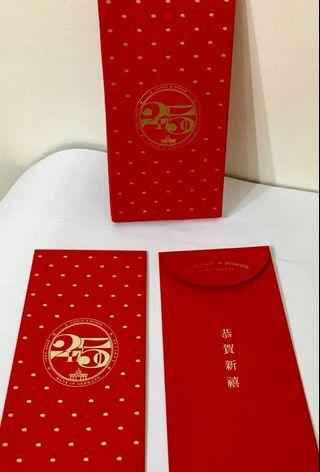 Red Packet 2019 by A Lange Sohne Germany