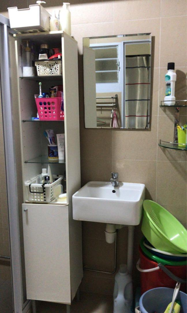 718 PASIR RIS STREET 72 Big Common Room