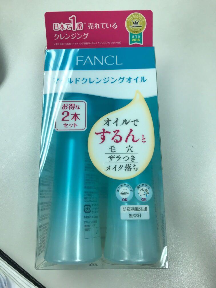 全新💥💥💥日本 Fancl 卸妝油 (已拆外盒)可單枝購買