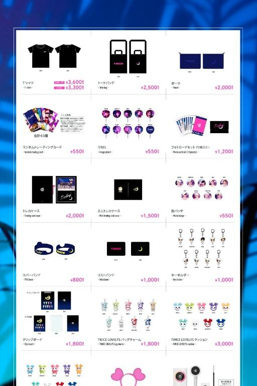 [GO] TWICE Breakthrough Release Event Official Goods