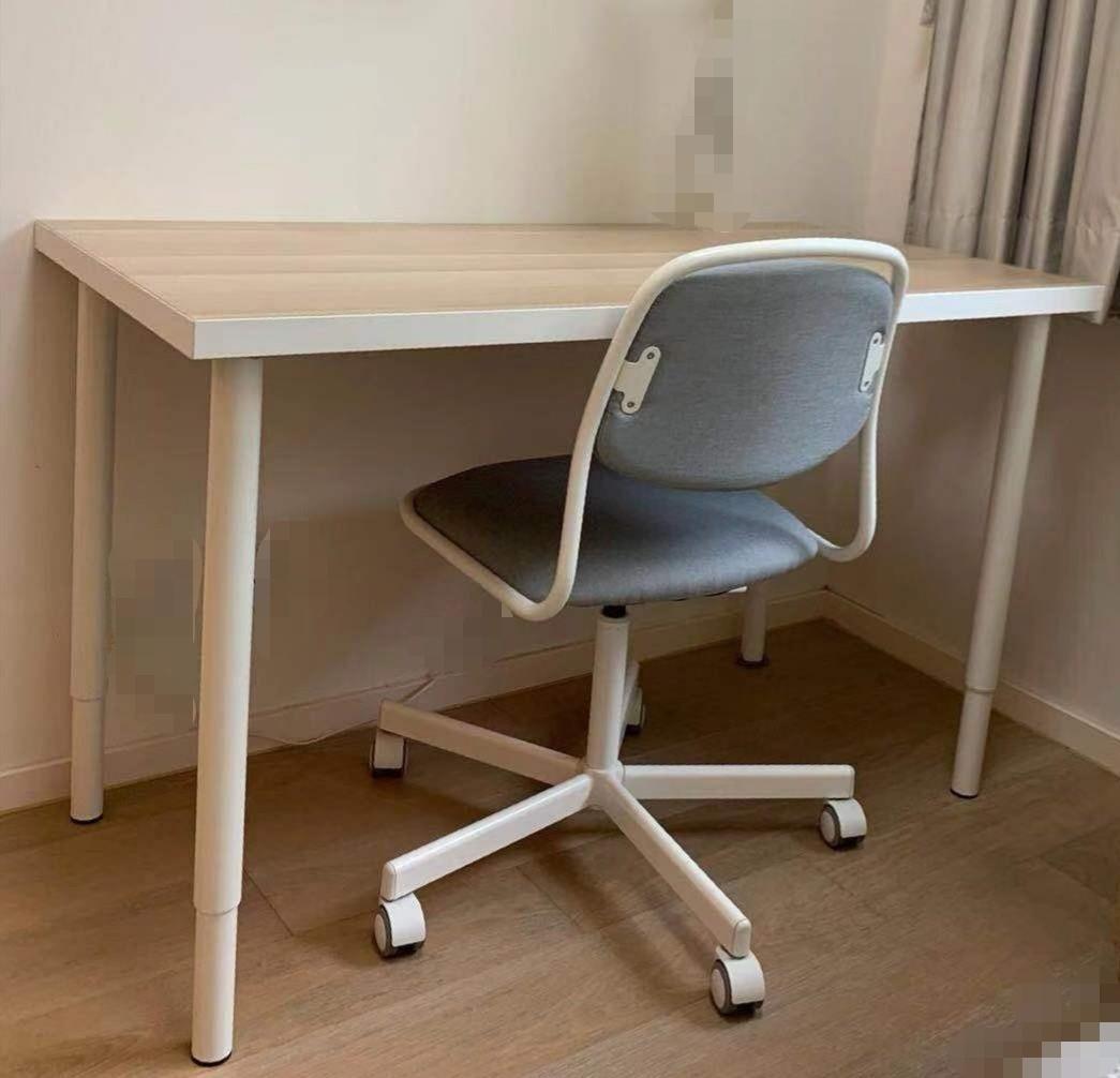 IKEA旋轉椅