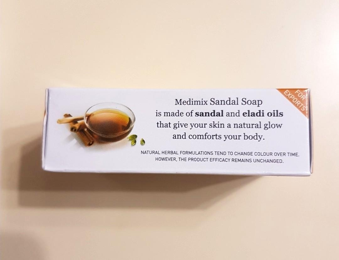 Medimixayurvedicsoapsample 印度草本 檀香皂 (包郵)