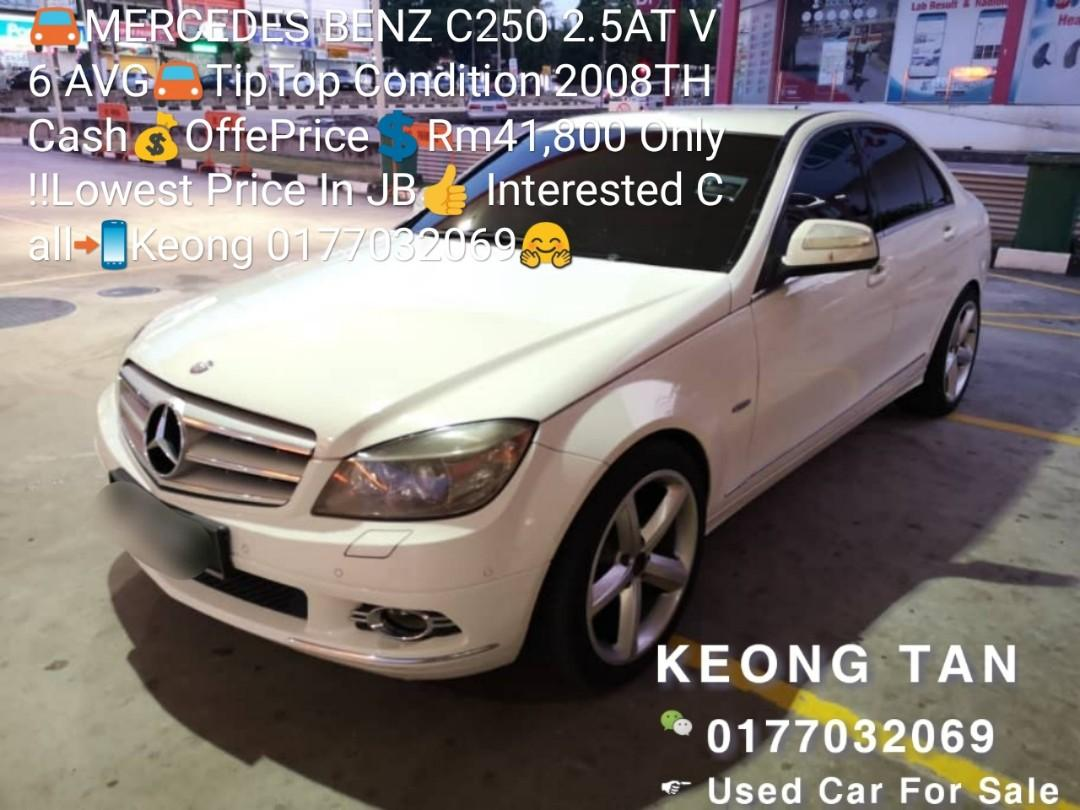 MERCEDES BENZ C250 2.5AT V6 AVG🚘TipTop Condition 2008TH Cash💰OffePrice💲Rm41,800 Only‼Lowest Price In JB👍 Interested Call📲Keong 0177032069🤗