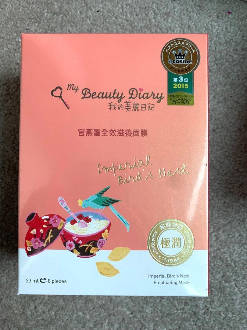 My Beauty Diary Sheet Masks