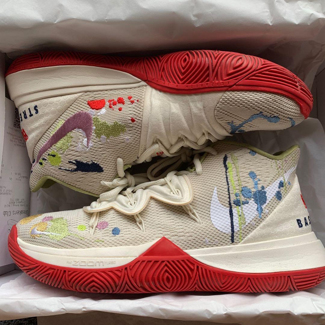 Jual Sepatu Nike Kyrie 5 Spongebob x Gary Snail Tokopedia