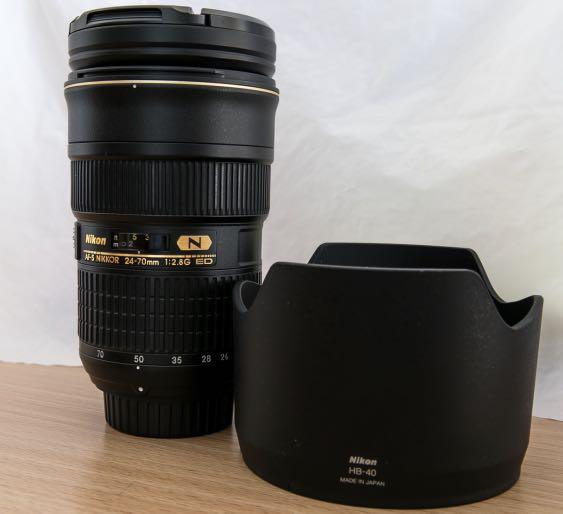 Nikon Nikkor 24-70mm f/2.8g