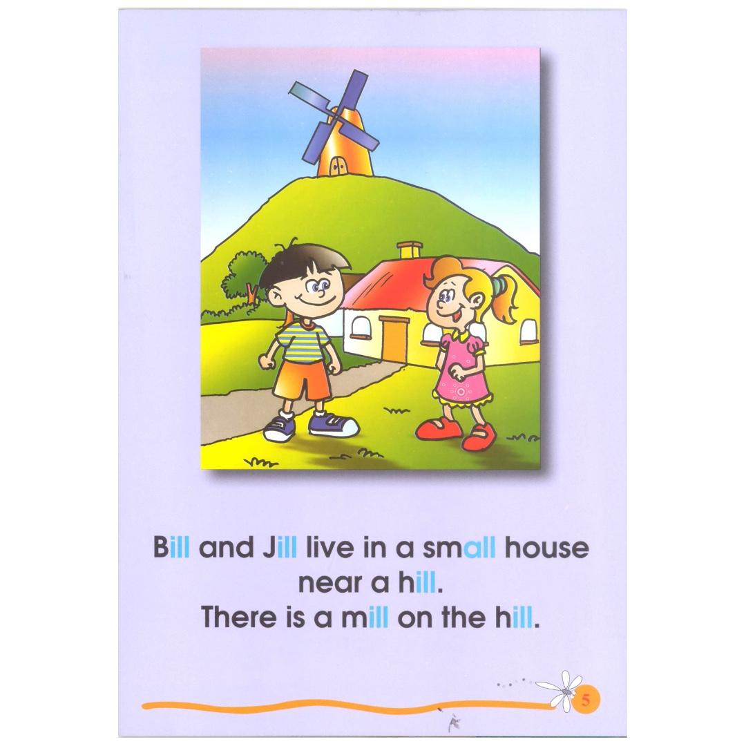 Phonics in Reading Series 2: Book 7 - Bill and Jill | Children's Book | Early Readers