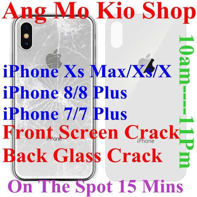 Samsung Screen repair,Samsung LCD repair,Samsung Battery