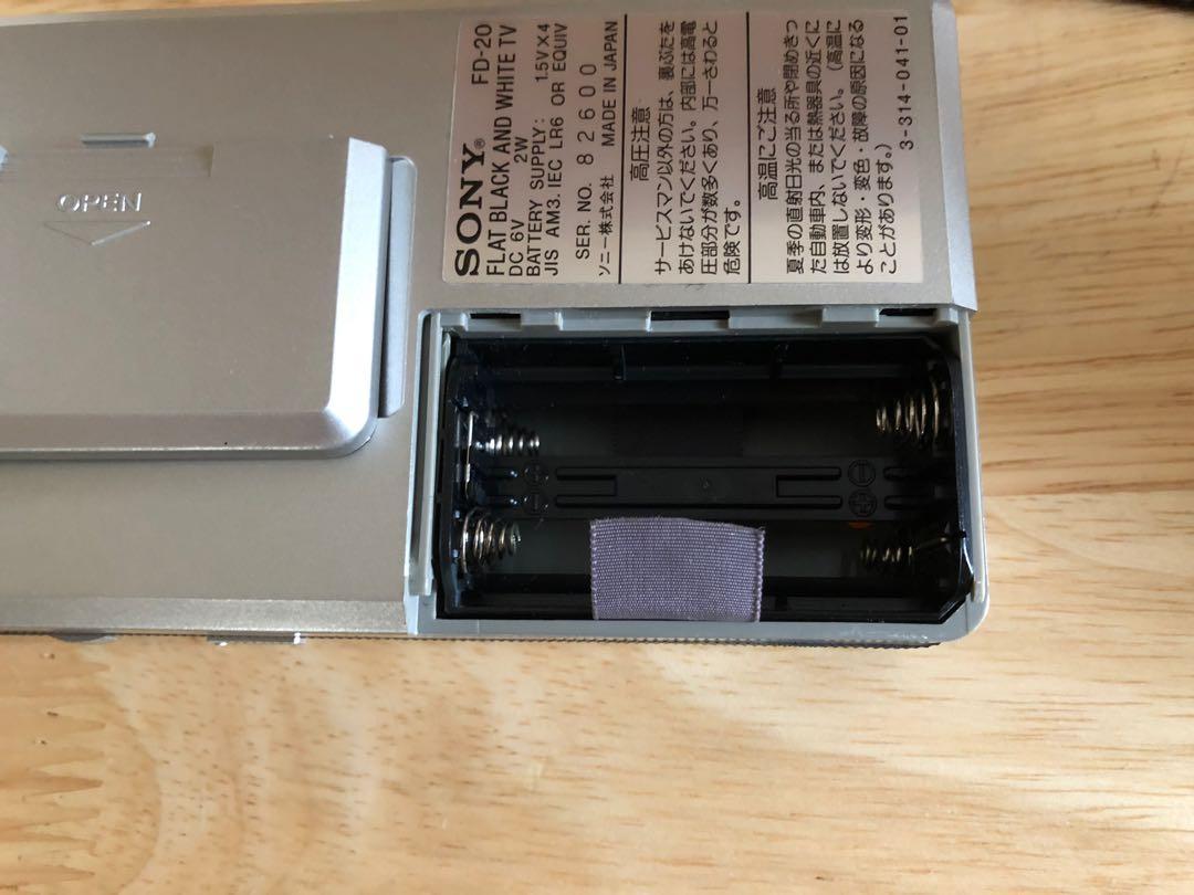 Sony FD-20 B/W Portable TV