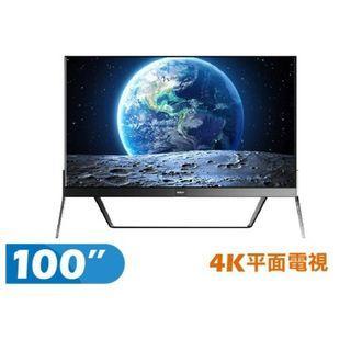 100吋智慧聯網LED電視 來電最低價 特價中【SHARP面板】100吋 4K HDR 液晶電視 台灣精品*原廠保固三年 免運含基本安裝費