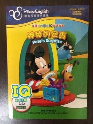Disney English 米奇妙妙屋IQ 雙語故事~神秘的包裹(此系列有4本,4款不同主題)