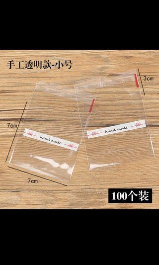 Self Adhesive Cookie Plastic Bag