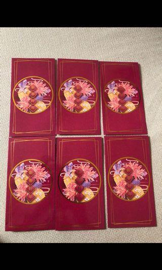Fu Lu Shou Complex Red Packet D1