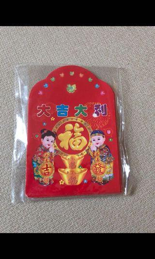 Red Packet D1