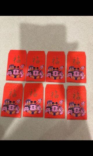 8 Pieces Of Sunward Co Ltd Red Packet D1