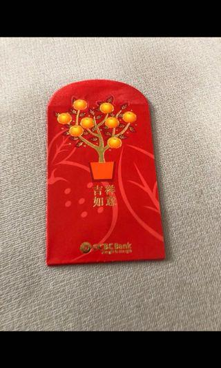 OCBC Red Packet D1
