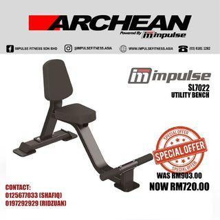 IMPULSE SL7022 Utility Bench
