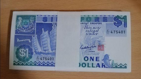 SG Ship series $1 brand new notes