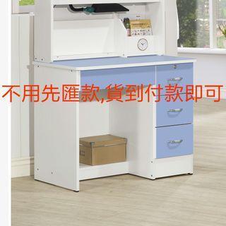 3尺藍白色書桌下座♤不用先匯款♤貨到付款即可♤學生書桌♤兒童書桌♤孩童書桌♤藍天使書桌♤愛丁堡書桌♤星星書桌♤218書桌