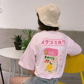 INSTOCK ♡ ulzzang pink milk box tshirt