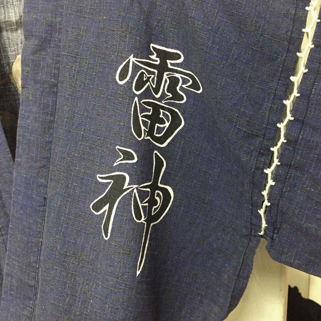 雷神降世✔浴衣×和服×甚平×古著×阿妮基大哥合適款×轟動武林