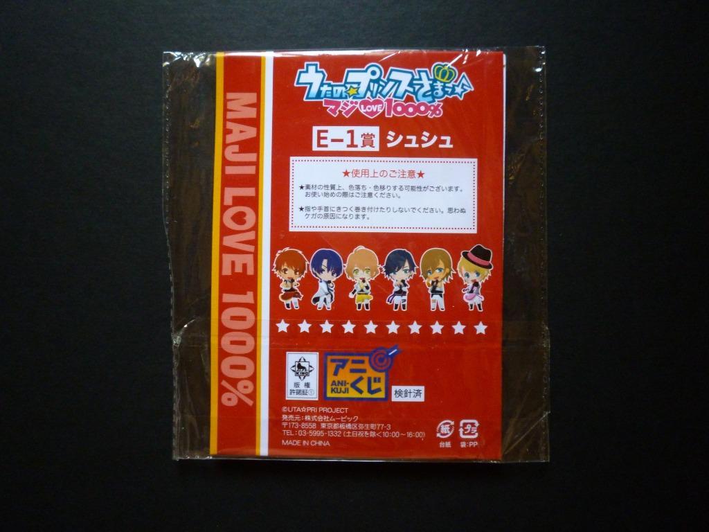 Ani Kuji Uta no Prince-sama ~ Maji Love 1000% ~ Scrunchie