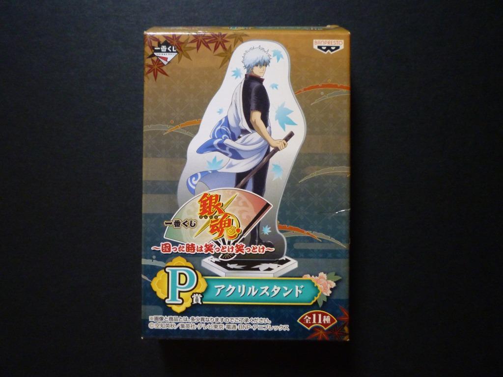 Ichiban Kuji Gintama ~ Komatta Toki wa Warattoke Warattoke ~ Acrylic Stand