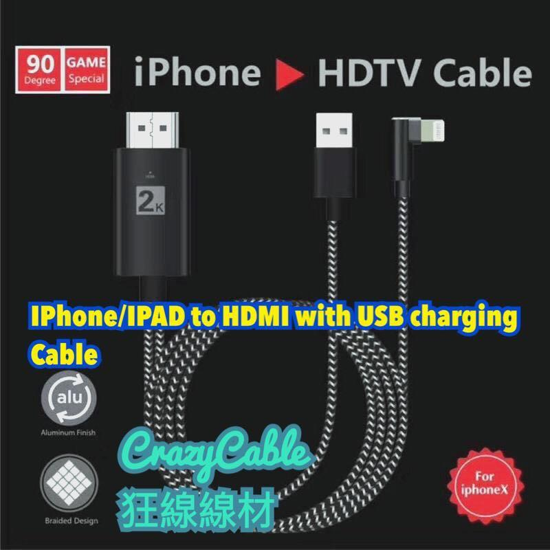 IPhone/IPad To HDMI with USB Charging Cable