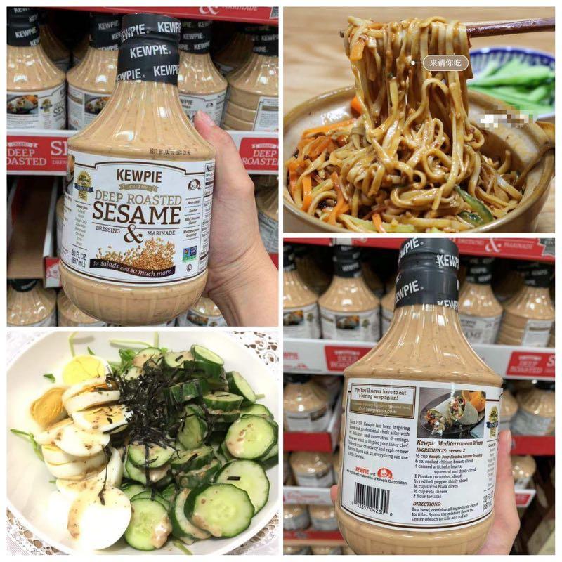 【Kewpie 丘比奶油深焙芝麻醬(887ml)】✨10月中到貨✨ 💰 $78/支