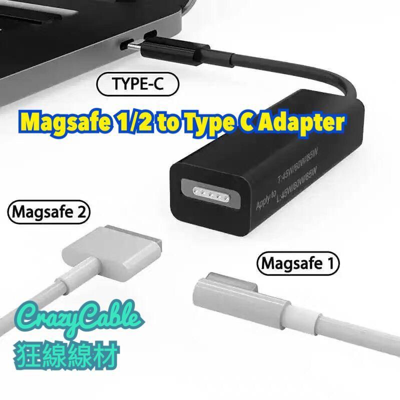 MagSafe 1/2 to Type C Adapter