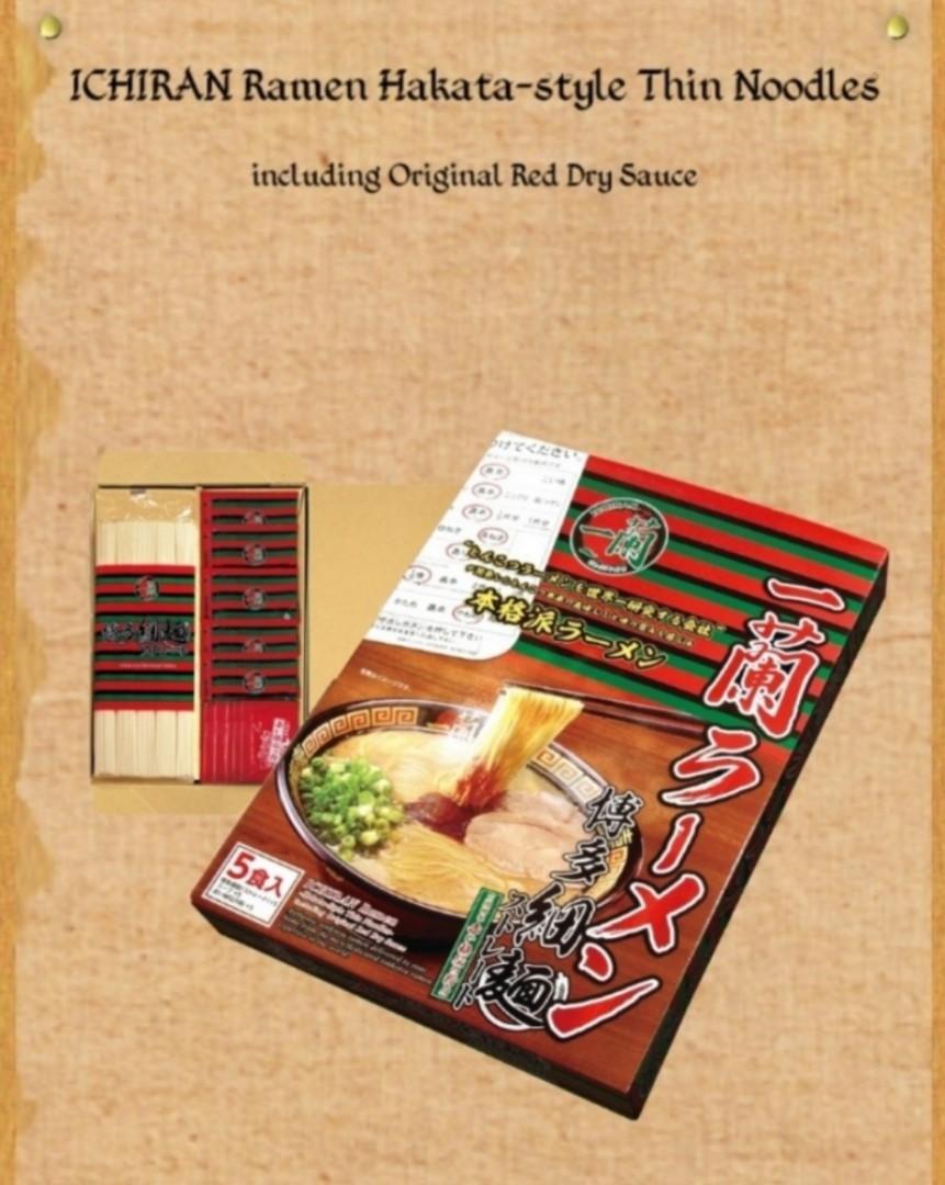 Tokyo snacks preorder
