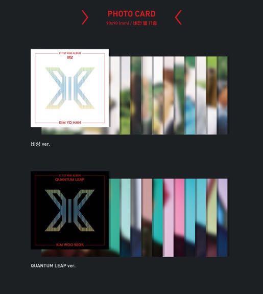 X1 1st Mini Album-  비상 : QUANTUM LEAP [AIR  KIT Version]
