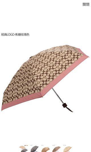 Coach 經典滿版 c字 Logo 輕便晴雨兩用傘  玫瑰粉