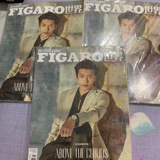 EXO SEHUN Figaro magazine