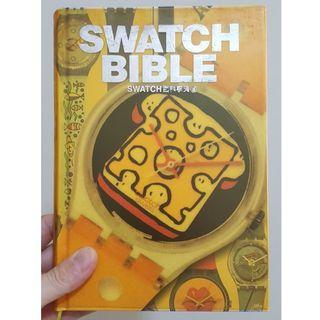 SWATCH BIBLE百科事典二手書