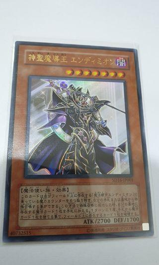 Endymion, The Master Magician SD16-JP001 Ultra