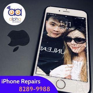 15min iPhone Repair, iPhone LCD Repair, Screen Replacement