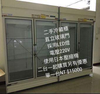 冷藏櫃   直立玻璃門