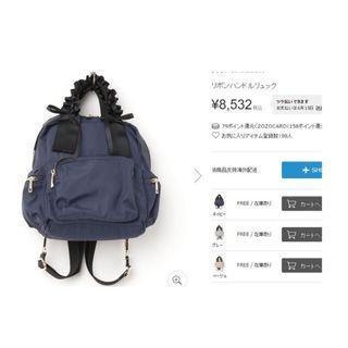 日本 品牌 CURI BISCUI 日系 高質感 緞帶 提把 蝴蝶結 雙肩包 黑色 後背包 出清