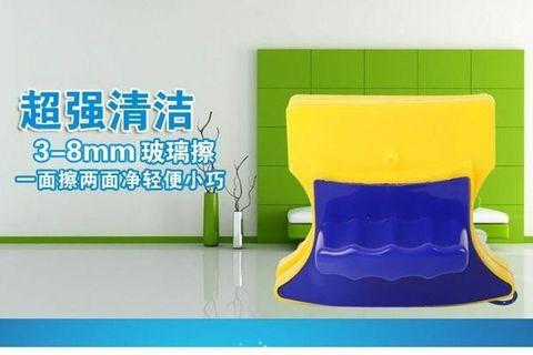 Window Double-sided Cleaning Wiper (Safety line attached, suitable  for 3-8mm single layer glasses window)