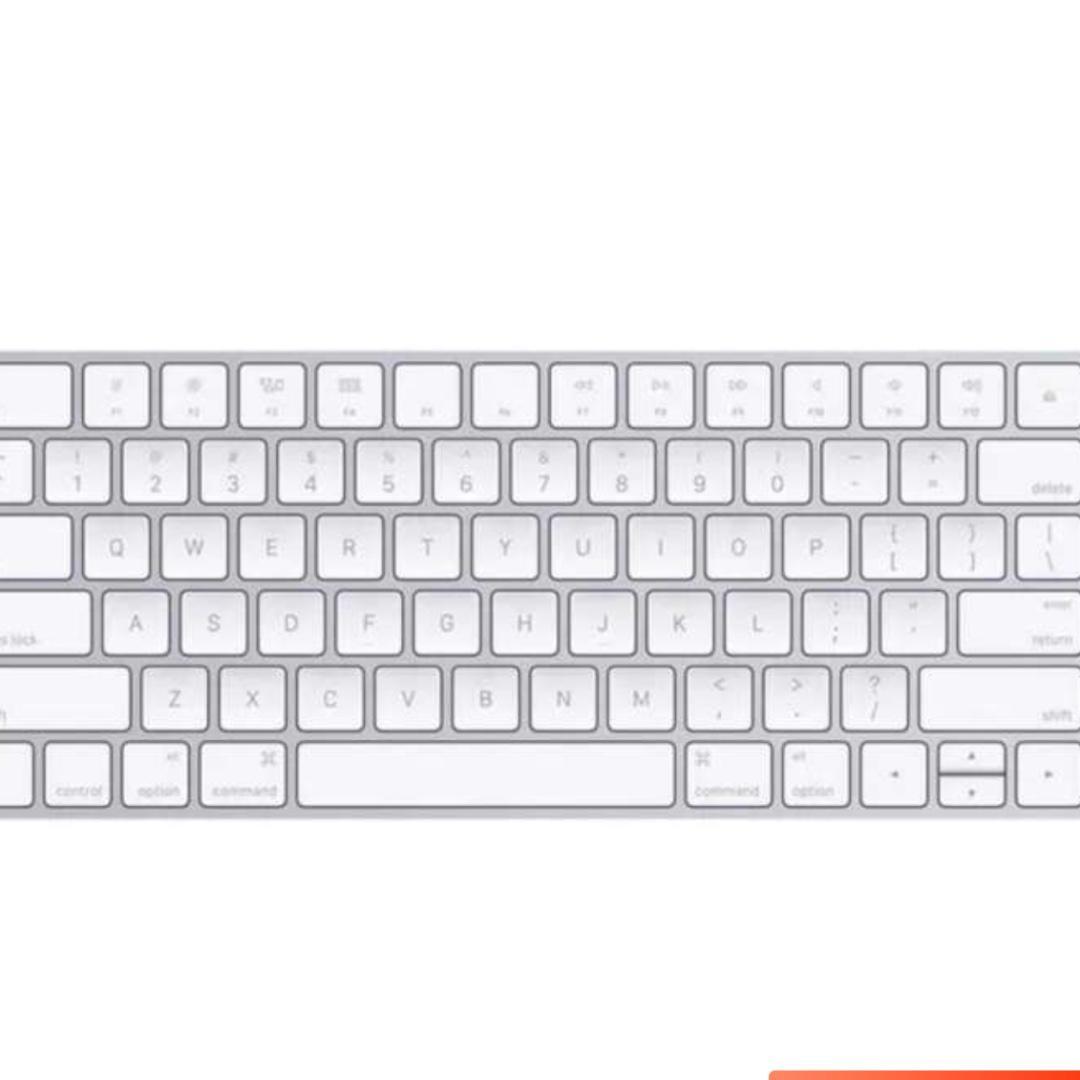 Apple Magic Keyboard Sale!!!!!😇