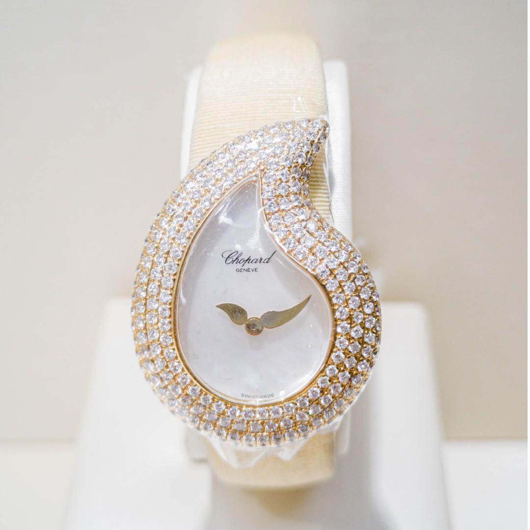 Chopard White Gold Diamond Watch