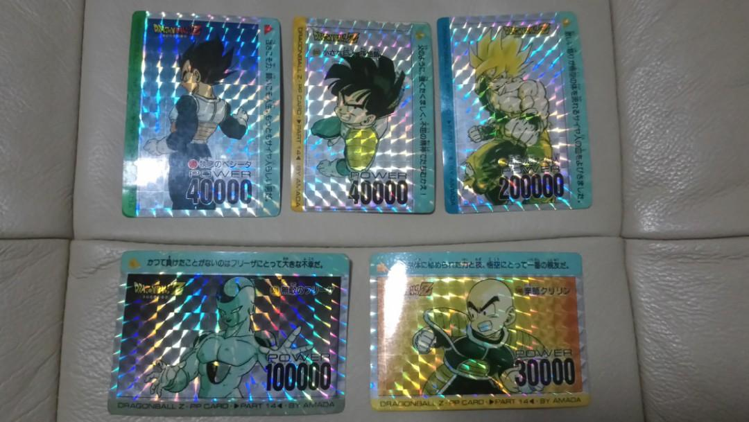Dragon Ball Z Carddass Hondan PART 20-144