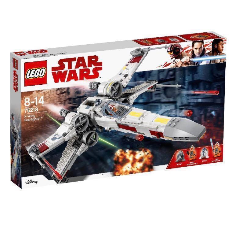 Lego 75218 x-wing fighter Star Wars