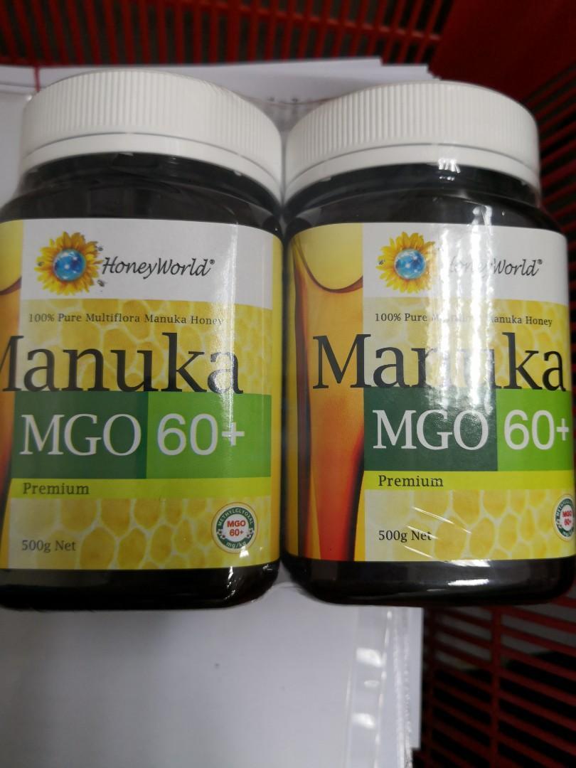 Manuka Honey MGO 60+
