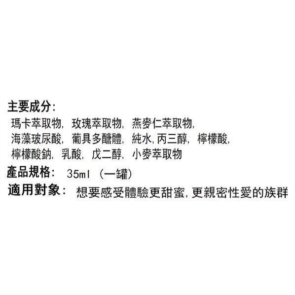 playjoy 玫瑰緊實精華潤滑液35ml(送緊依偎2包)