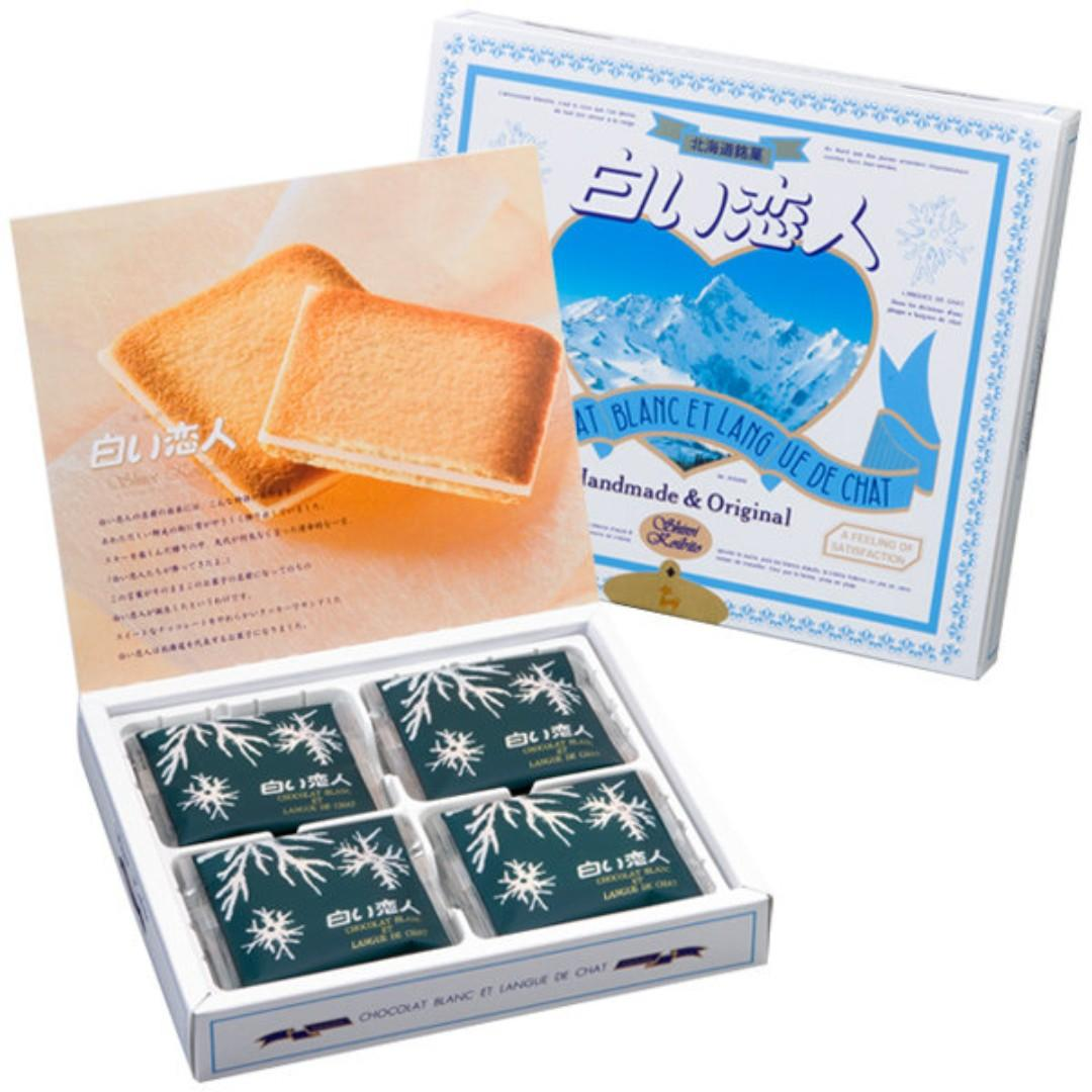 Preorder> Shiroi Koibito Chocolate Japan 白い恋人, Food & Drinks, Packaged  Snacks on Carousell