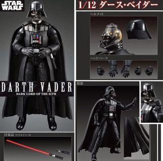 Darth Vader Bandai 1/12