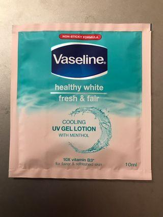 Vaseline UV Gel Lotion Sample (10ml)