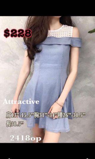 韓國製造 女裝 淺藍加白色 休閒 連身裙 Made in Korea 99%新